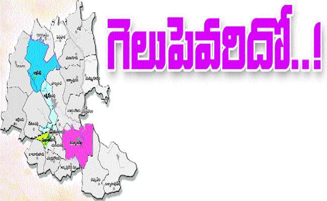 Mandal Co By Elections In Telangana - Sakshi