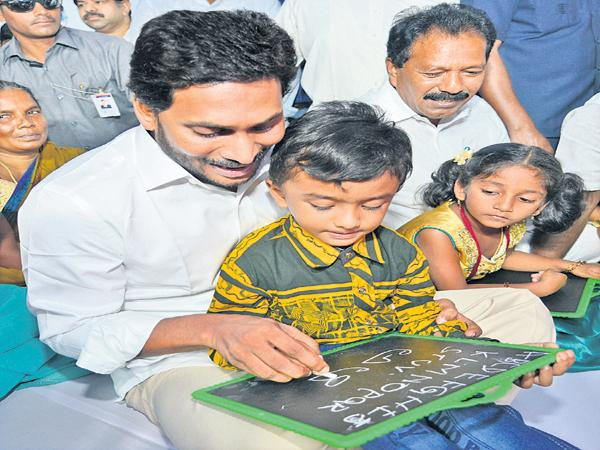 YS Jagan Says That We will raise the revolution in education - Sakshi