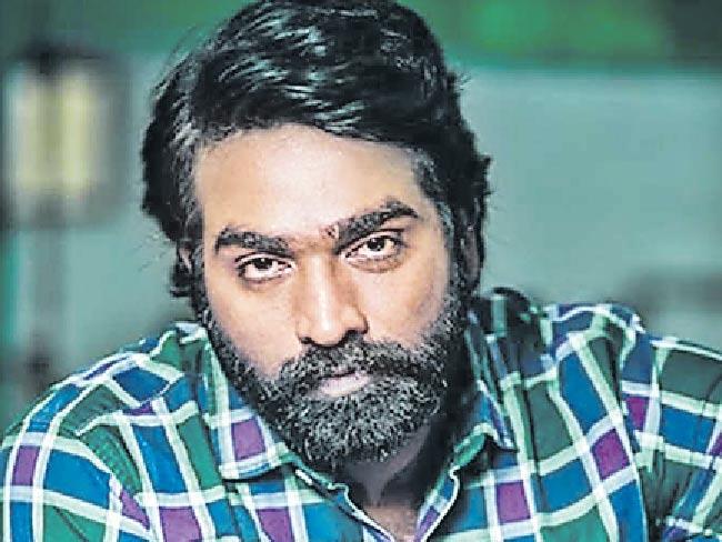 Vijay Sethupathi Amala Paul Movie launched in Palani - Sakshi