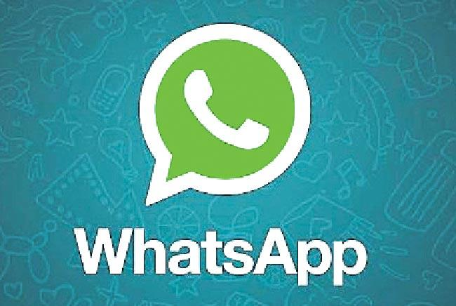 Whatsapp will now take action against bulk messaging accounts - Sakshi
