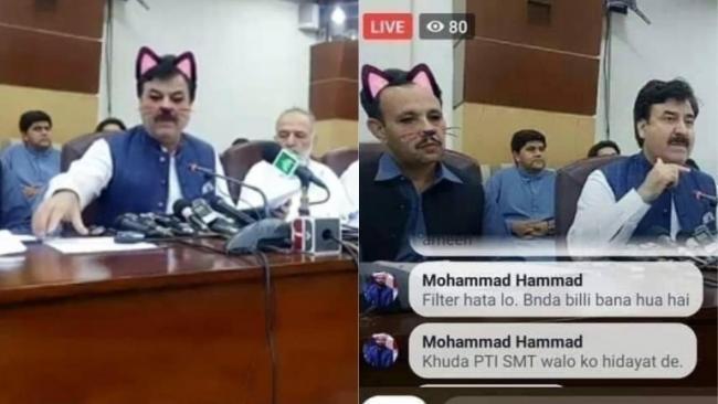 Khyber Pakhtunkhwa Govt Live Streams Press Conference with Cat Filter on - Sakshi