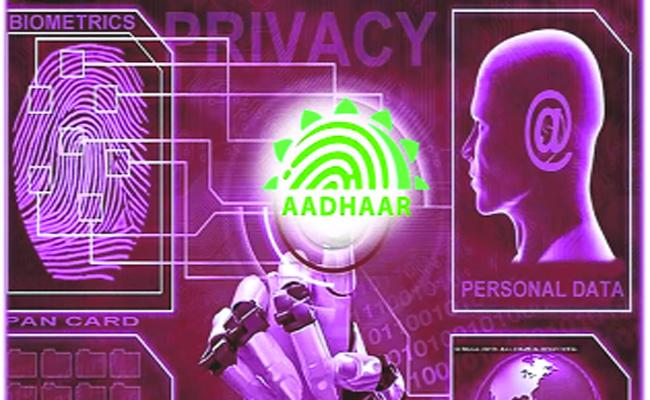 Lock Security With M-AADHAR App - Sakshi