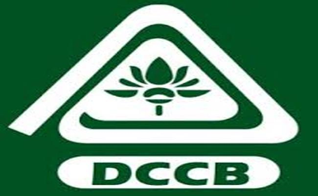 Key Turning Point Comes In  DCCB Scam - Sakshi