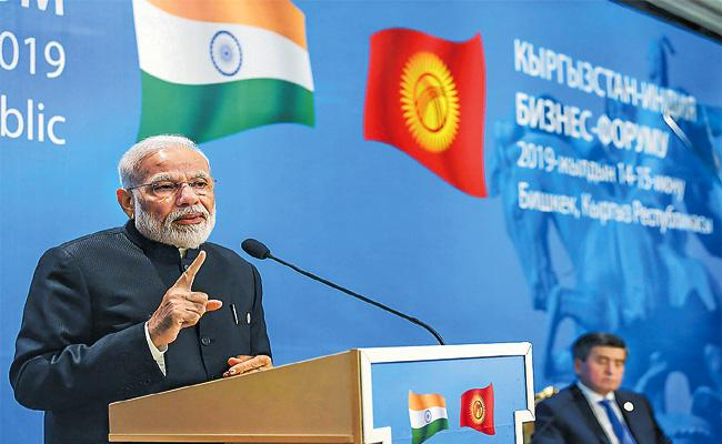 Narendra Modi Plans With Kirghizistan Investments - Sakshi