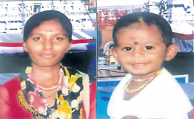 Mother And Son Missing in Hyderabad - Sakshi