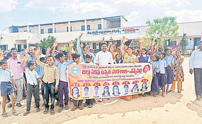 Badi Bata Program In Medak - Sakshi