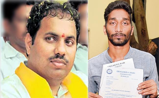 Kodela Son Sivaram Booked for Rs 15 lakh Job Fraud - Sakshi