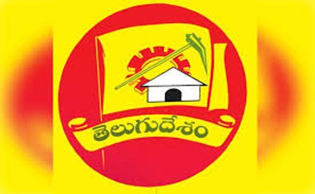 TDP Leaders Till Not Resigning For Nominated Posts - Sakshi