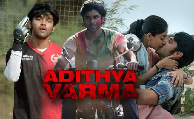 Arjun Reddy Remake Adithya Varma Teaser - Sakshi