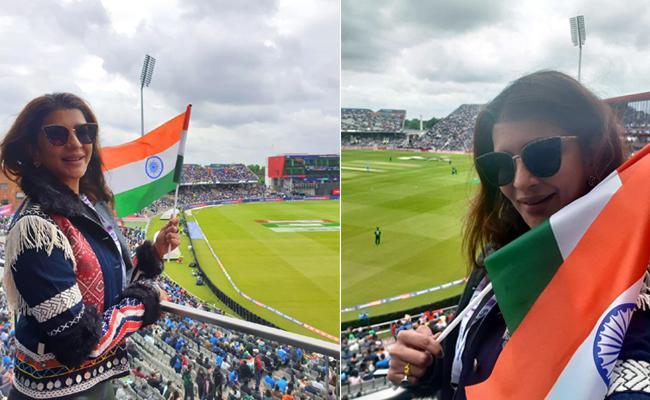 Manchu Lakshmi Appears in India vs Pak Match - Sakshi
