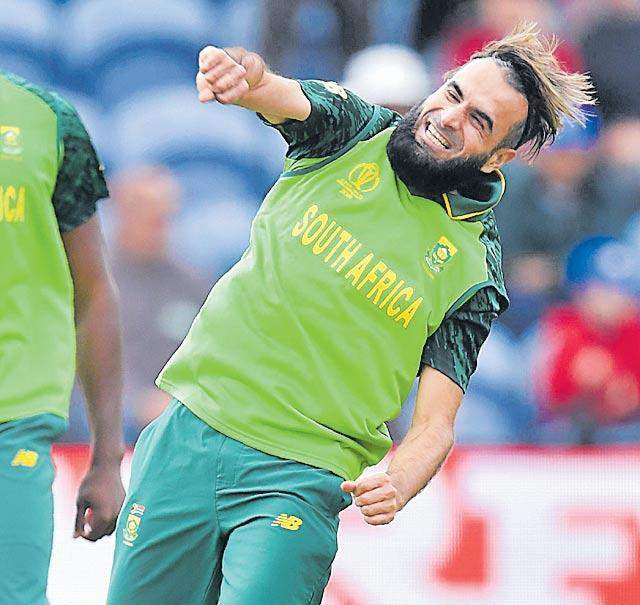 South Africa beat Afghanistan for first win - Sakshi