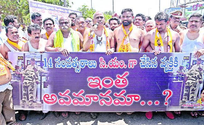 TDP MLAs Over Action In Vishakapatnam - Sakshi