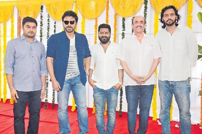 Rana Daggubati Virata Parvam Movie Launch  - Sakshi