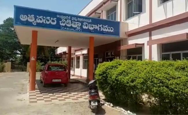 Young Man Died By Having Ratkiller Unexpectedly In Krishna District - Sakshi