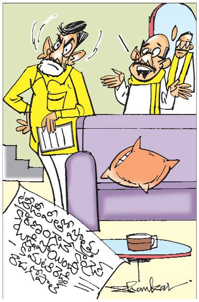 Sakshi Cartoon 16-06-2019