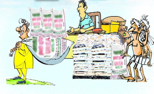 Seed Distribution Not Properly In Srikakulam District - Sakshi