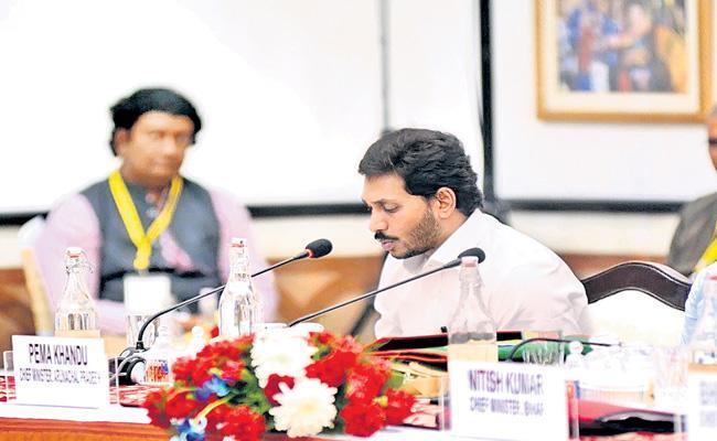 YS Jagan Demands AP Special Category Status In NITI Aayog Meeting - Sakshi