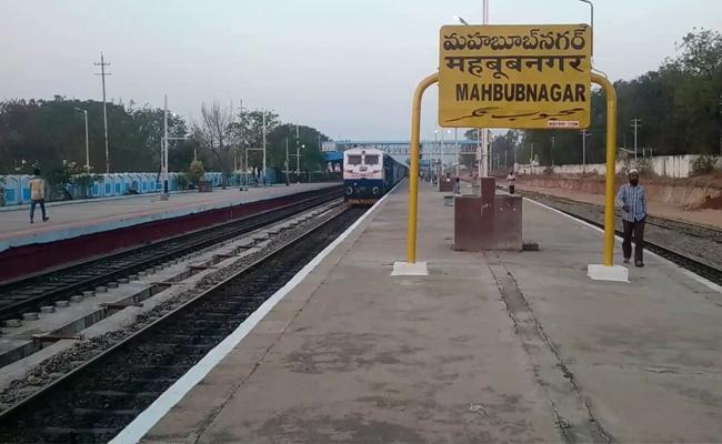 Minimum Facilities Requirements In Mahabubnagar Railway Station - Sakshi