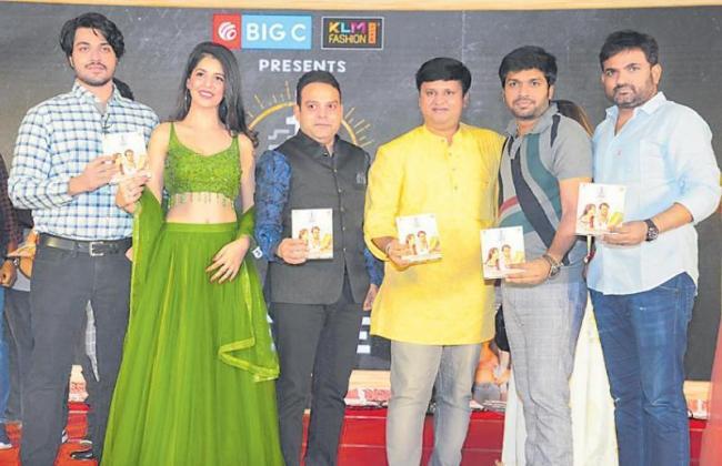 First Rank Raju Movie Pre Release Event - Sakshi