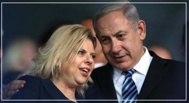 Israeli PM Netanyahu Wife Fined For Misusing Public Money - Sakshi