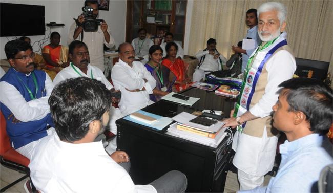 YSR Congress Party MPs Meets in Vijay Sai Reddy House - Sakshi