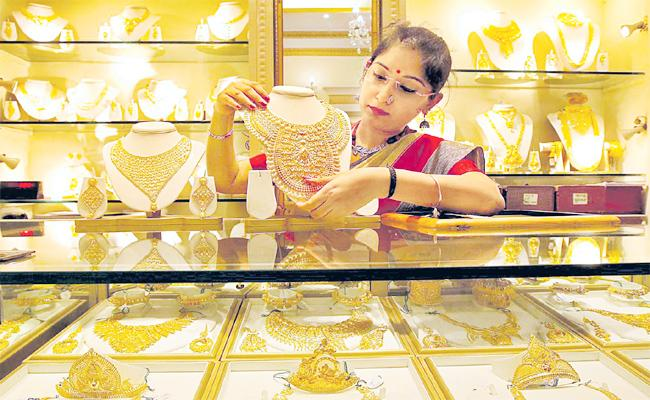 Loss With Gold Coins And Jewellery Charges in investments - Sakshi