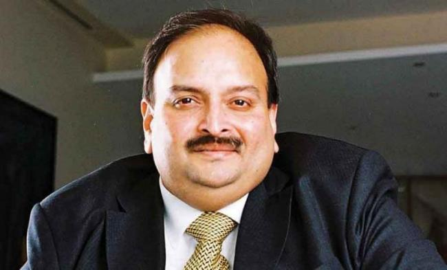 Mehul Choksi Says He Has Not Fled The Country - Sakshi