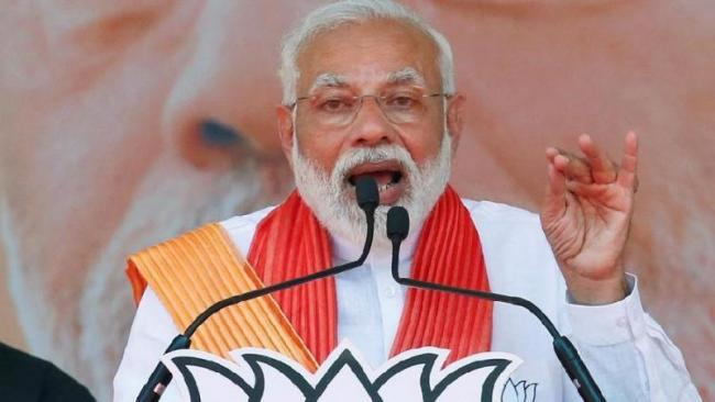 One nation, one election on agenda as PM Modi calls all-party meet - Sakshi