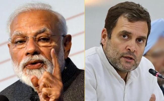 Even Parties Without Chiefs Should Attend June 19 Meet, Says PM Modi - Sakshi