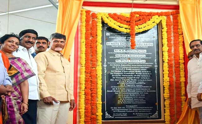 Tdp Govt Development Only In Foundation stone Ongole - Sakshi