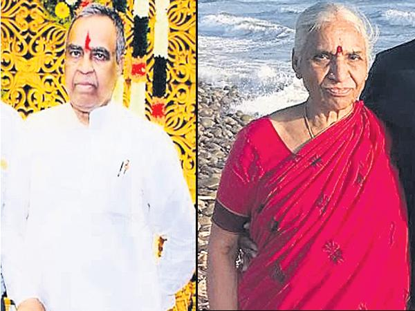 Brutal murder of an elderly couple - Sakshi