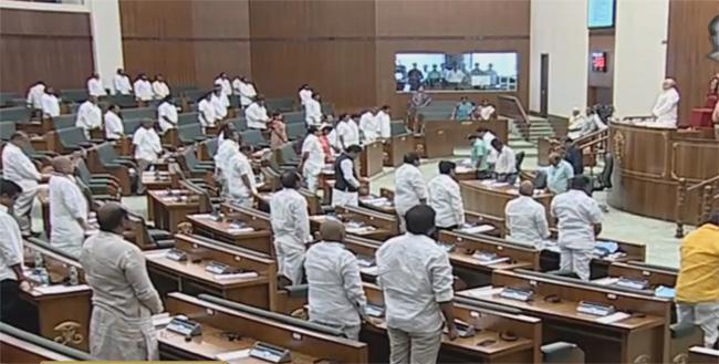 Andhra Pradesh Assembly Pays Tributes to Former Members - Sakshi