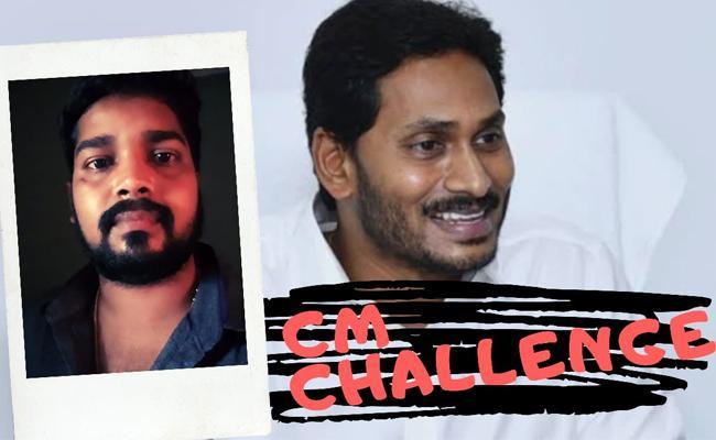 Netizen cm Challenge viral in Social media - Sakshi