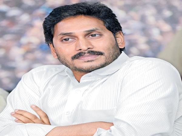 YS Jagan Mohan Reddy Review on tobacco prices crisis - Sakshi