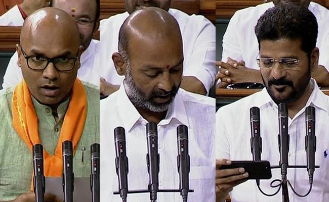 Telangana MPs Takes Oath In Lok Sabha - Sakshi