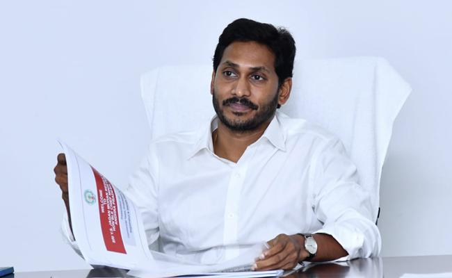 CM YS Jagan visit to Polavaram on 20th - Sakshi