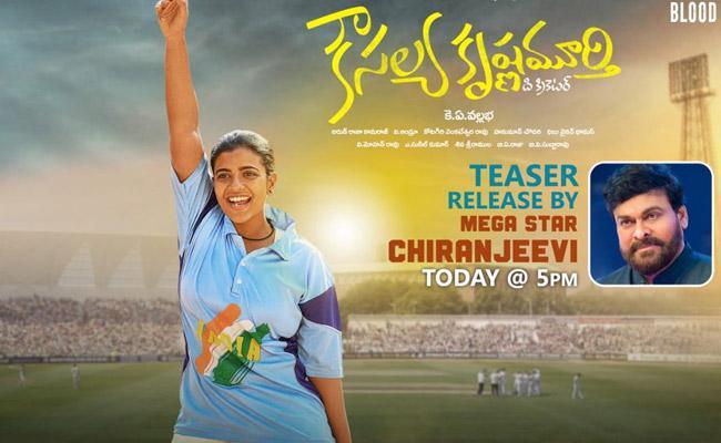 Chiranjeevi Will Release Kousalya Krishnamurthy Teaser - Sakshi