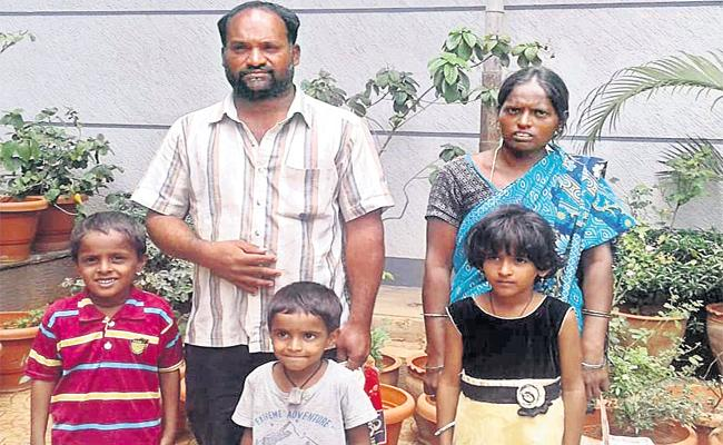 Family Commits Suicide Attempt in front of CM Camp Office - Sakshi