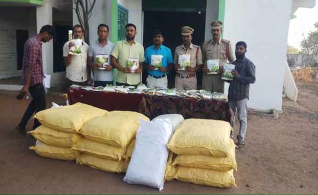 Fake Seeds Seized In Adilabad And  Police Are preparing For Agents Arrest - Sakshi