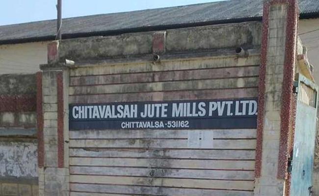 We Will Try to Reopen Chittivalasa Jute Mill - Sakshi