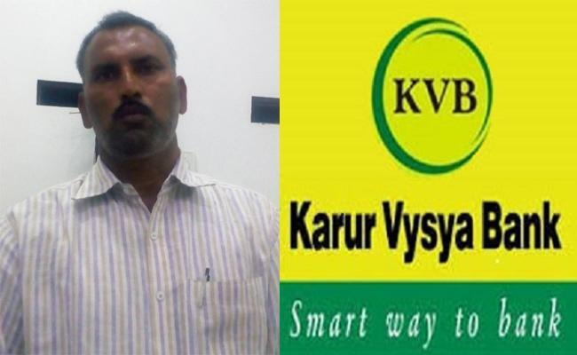Farmer Complaint Against Karurvysya Bank Kurnool - Sakshi
