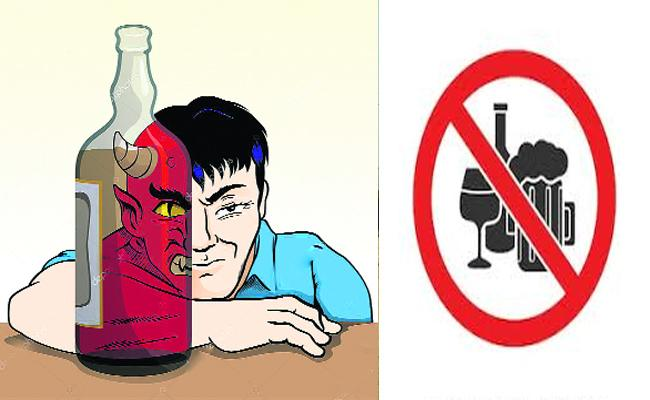 Alcohol Addiction Can Easily Removed  - Sakshi