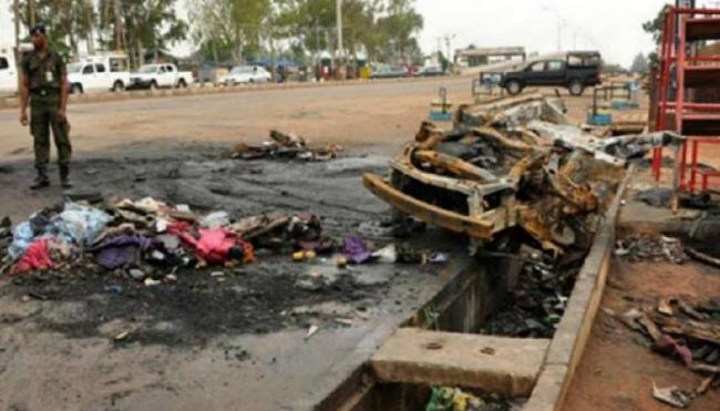 Nigeria suicide blast kills 30 at video hall in Borno - Sakshi