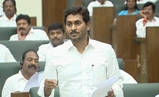 YS Jagan Introduced AP Special Status Resolution - Sakshi