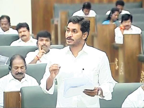 CM YS Jagan Mohan Reddy Says Special status for AP Is Mandatory - Sakshi