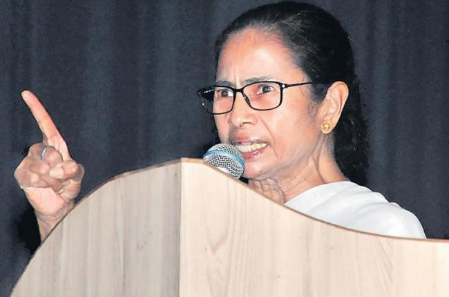 mamata banerjee  not attend jamili elections meet - Sakshi