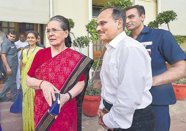 Adhir Ranjan Chaudhary named Congress leader in Lok Sabha - Sakshi
