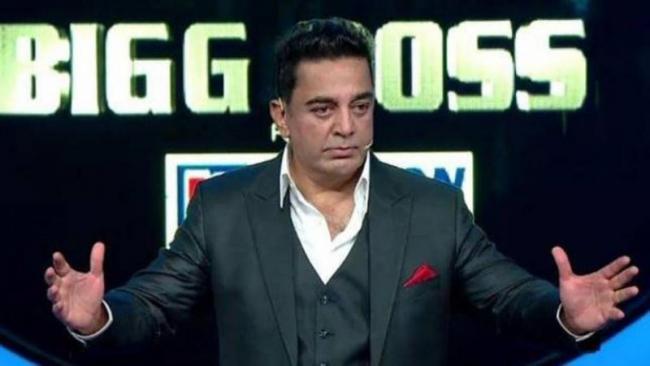 Bigg Boss Tamil Season Three Lands In Trouble - Sakshi