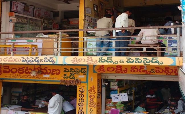 Seeds Distribution To Khammam Farmers - Sakshi
