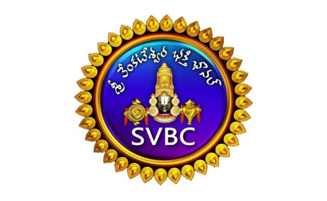 SVBC Employee Missing After Write A Suicide Note - Sakshi